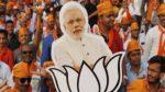 Tripura Election Results: रुझानों में BJP को दो तिहाई बहुमत