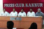 എല്ലാവരുടേതുമാണ് ഇന്ത്യ : വെല്ഫെയര് പാര്ട്ടി ദേശീയ പ്രക്ഷോഭം – ബഹുജന റാലി കണ്ണൂരില് ഏപ്രില് 11ന്