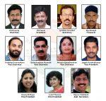 വേള്ഡ് മലയാളി കൗണ്സില് ബഹ്റൈന് പ്രൊവിന്സ് പുതിയ ഭാരവാഹികളെ തെരഞ്ഞെടുത്തു