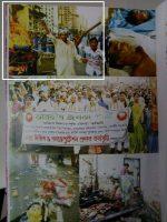 मेनिफेस्टो पर फंसी BJP, बंगाल की बताकर दिखा दीं बांग्लादेश की हिंसा की तस्वीरें