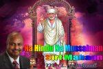 Na Hindu Na Mussalman Sirf Mahaan