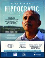 'ഹിപ്പോക്രാറ്റിക്' ഡോക്യുമെന്ററി പ്രദര്ശനം ഹൂസ്റ്റണില് ഏപ്രില് 12-ന്