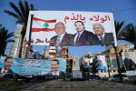Polling begins in Lebanon's parliamentary election: AFP