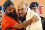 योगगुरु बोले-PM मोदी ने आर्थिक सुधारों के लिए किया काम, रामदेव से मिले शाह