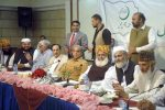 All Parties Conference: Political parties support suggestion of not taking oath