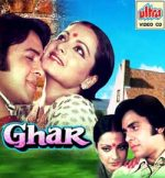 Aap Ki Ankhon Mein Kuch – Kishore Kumar, Lata Mangeshkar, Ghar Romantic Song