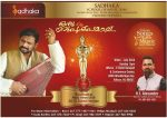 സാധക സംഗീത പുരസ്കാരം2018 പണ്ഡിറ്റ് രമേഷ് നാരായണന്