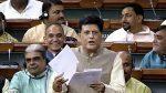 'स्विस बैंक ने दी जानकारी, भारतीयों की जमा राशि में 34.5 फीसदी की कमी'