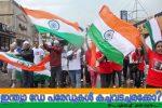 ഇന്ത്യാ ഡേ പരേഡുകള് കച്ചവടച്ചരക്കോ?: സുരേഷ് തോമസ്