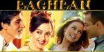 Meri Makhna Meri Soniye | Baghban | Amitabh Bachchan, Hema Malini (Video)