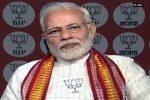 ഇന്ത്യ 75-ാം സ്വാതന്ത്യദിനം ആഘോഷിക്കുമ്പോള് എല്ലാവര്ക്കും പാര്പ്പിടം, അതാണെന്റെ സ്വപ്നമെന്ന് നരേന്ദ്ര മോദി