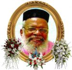 വി.ഐ മാത്യൂസ് കോര്എപ്പിസ്കോപ്പ (88) ബംഗളൂരുവില് ദിവംഗതനായി