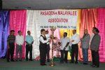 പാസഡീന മലയാളി അസോസിയേഷന് (PMA) 27-ാം  വാര്ഷികം ആഘോഷിച്ചു