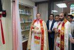 എസ്.എം.സി.സി ലൈബ്രറി ഉദ്ഘാടനം ചെയ്തു