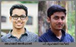 ഏഷ്യ വേള്ഡ് എം.യു.എന്നില് പങ്കെടുക്കാന് ശാന്തപുരം അല് ജാമിഅ വിദ്യാര്ത്ഥികള്