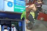 തൃശൂരിലും കൊച്ചിയിലും എടിഎം കവര്ച്ച നടത്തിയത് അന്യ സംസ്ഥാനക്കാരെന്ന് സംശയം; പ്രത്യേക സ്ക്വാഡ് രൂപീകരിച്ചു
