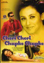 No. 1 Punjabi – Chori Chori Chupke Chupke (2001)   Salman Khan   Rani Mukherjee   Song Video