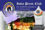 ഇന്ത്യാ പ്രസ് ക്ലബ് മാധ്യമശ്രീ പുരസ്കാരദാനം ജനുവരി 13ന് കൊച്ചിയില്