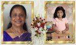 ന്യൂജെഴ്സിയില് വാഹനാപകടത്തില് മുത്തശ്ശിയും പേരക്കുട്ടിയും മരിച്ചു