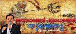 അനാചാരങ്ങള് – ദുരാചാരങ്ങള് തുലയട്ടെ (കവിത)