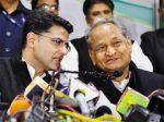कांग्रेस ने राजस्थान में भी निभाया वादा, माफ किया किसानों का कर्ज