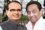 बीजेपी-कांग्रेस दोनों तरफ से जीत के दावे, निगाहें रिजल्ट पर