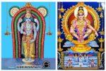 ഹൂസ്റ്റണ് ശ്രീഗുരുവായൂരപ്പന് ക്ഷേത്രത്തില് മണ്ഡല മഹോല്സവവും ഭാഗവത സപ്താഹയജ്ഞവും