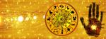 ഇന്നത്തെ നക്ഷത്ര ഫലം (08 ഡിസംബര് 2018)