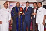 ഡോ. ശിഹാന് അഹമ്മദിന് എബ്രഹാം ലിങ്കണ് പുരസ്കാരം