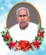 തുമ്പയില് ചാക്കോ (91) നിര്യാതനായി