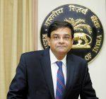 RBI के गवर्नर उर्जित पटेल का इस्तीफा, निजी कारणों का दिया हवाला