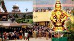 ശബരിമലയിലെ യുവതീപ്രവേശനത്തിൽ രഹസ്യ അജണ്ടയുണ്ടോയെന്ന് ഹൈക്കോടതി; മനിതി സംഘത്തിന്റെ വാഹനം പമ്പയിലേക്ക് കടത്തിവിട്ടത് കോടതിയലക്ഷ്യം
