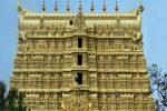 പത്മനാഭ സ്വാമി ക്ഷേത്രം പൊതു സ്വത്താണെന്ന് തിരുവിതാംകൂര് രാജകുടുംബം