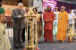 വന്ധ്യതയെക്കുറിച്ചുള്ള ദേശീയ ആയുര്വേദ സെമിനാര് 'പ്രജ്ഞാനം' ഗവര്ണര് അമൃതയില് ഉത്ഘാടനം ചെയ്തു