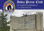 ഇന്ത്യാ പ്രസ് ക്ലബ്ബിന്റെ എട്ടാമത് ദേശീയ സമ്മേളനം ഒക്ടോബര് 11,12,13  തീയതികളില് ന്യൂജെഴ്സിയില്