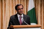 Pakistan desires dialogue with India, doesn't want to escalate tensions: Ambassador Majeed