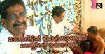 മരണവീട്ടില് പൊട്ടിക്കരഞ്ഞത് മനസ്സിന്റെ നന്മയാണ്: ബ്ലസന് ഹൂസ്റ്റന്