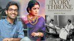 തിരുവിതാംകൂര് റാണി സേതുലക്ഷ്മി ഭായിയുടെ ജീവിതകഥ അഭ്രപാളിയിലേക്ക്
