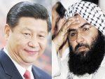 मसूद पर US ऐक्शन से दबाव में चीन, बोला- सकारात्मक प्रगति