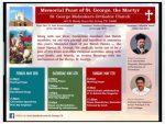 ഇര്വിംഗ് സെന്റ് ജോര്ജ് ഓര്ത്തഡോക്സ് ദേവാലയത്തില് ഗീവര്ഗീസ് സഹദായുടെ ഓര്മ്മ പെരുന്നാള് മെയ് 3, 4 , 5  തീയതികളില്