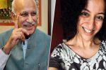 'മീടൂ': എം.ജെ അക്ബര് നല്കിയ മാനനഷ്ടക്കേസില് വിചാരണ നേരിടാന് തയ്യാറാണെന്ന് മാദ്ധ്യമപ്രവര്ത്തക