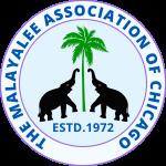 ഷിക്കാഗോ മലയാളി അസ്സോസിയേഷന് വാര്ഷിക പൊതുയോഗം ജൂണ് 2 ഞായറാഴ്ച