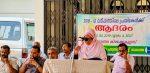 പ്ലസ് വണ്; പുതിയ ബാച്ചുകള് അനുവദിക്കണം:  ഇ.സി ആയിഷ