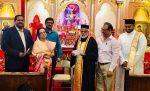 നോര്ത്ത് ഈസ്റ്റ് അമേരിക്കന് ഭദ്രാസന ഫാമിലി കോണ്ഫറന്സ് രജിസ്ട്രേഷന് ജൂണ് 2-ന് അവസാനിക്കും