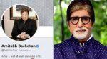 अमिताभ बच्चन का ट्विटर अकाउंट हैक, हैकर ने लगाई इमरान खान की तस्वीर