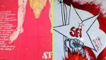 എസ് എഫ് ഐ കുട്ടി സഖാക്കള് അതിരു കടന്നു; കേരളവര്മ്മ കോളേജ് കാമ്പസില് ശബരിമല ശ്രീ അയ്യപ്പനെ അധിക്ഷേപിച്ച് പോസ്റ്റര് പതിപ്പിച്ചു