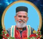 റവ. ഫാ. കെ.പി. പീറ്റര് കൈപ്പിള്ളിക്കുഴിയില് (85) ദിവംഗതനായി