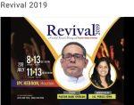 ഹൂസ്റ്റണ് ഐ പി സി ഹെബ്രോന് – റിവൈവല് 2019 ജൂലൈ 8 മുതല്