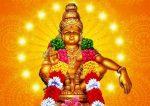 അയ്യപ്പ ഭജന സംഘം ഓഫ് സൗത്ത് ഫ്ളോറിഡ രൂപംകൊണ്ടു