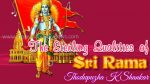 The Sterling Qualities of Sri Rama